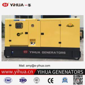 チリの市場のための無声タイプ100kVAの防音の電力の水によって冷却される小さい産業ディーゼル発電機