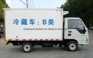 4X2 JAC маленький холодильник автомобиля 3 тонн в морозильной камере погрузчика