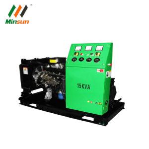 Хорошее качество Silent мощность блока питания генератора и распространение