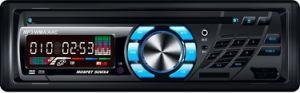 1명의 DIN 차 DVD 플레이어 (yo-7200)