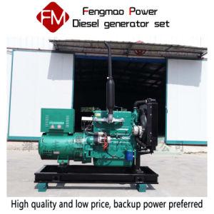 30kw/375kVA Diesel-Generator