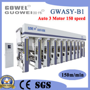 Equipo de alta velocidad de impresión en huecograbado de Control de la máquina para Film de 150 m/min.