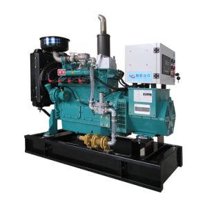 80kw 100kVA gutes Preis-haltbares Biogas-elektrischer Generator