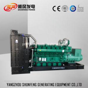 Yuchai Engineが動力を与える高品質120kwの電気ディーゼル発電機