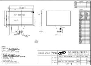 7.0 인치 800*480 LCD TFT 모듈 전시 얇은 높은 광도 TFT LCD