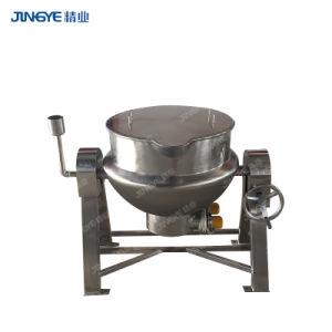 固定蒸気のアジテータが付いているやかんを調理する電気シロップのジャケット