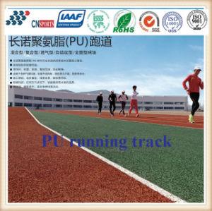 pista corrente atletica permeabile all'aria di spessore di 13mm con il materiale dell'unità di elaborazione