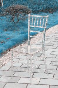 Chiavary 의자