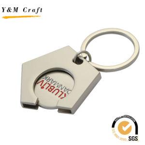 工場はギフトのための金属のカスタム昇進のキーホルダーを卸し売りする