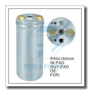 Deshumidificador de aire acondicionado para automóviles (Aluminio) 60*160