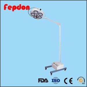 形成外科の金属の外科操作ランプ(YD01-5E)