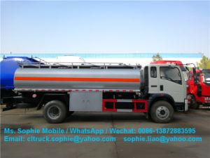 Sinotruk HOWOの軽トラックのRhd 5000Lの重油のディーゼルタンク車