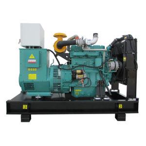판매를 위한 사용된 디젤 엔진 발전기