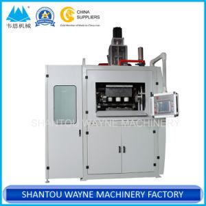 Автоматическая передача эксцентрика структуры в полном объеме пластиковый сосуд вакуумного усилителя тормозов машины принятия решений