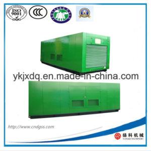 Cummins Engine 600kw/750kVA Silent Diesel Generator