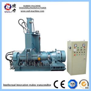 中国の製造のOuli Companyからのゴム製分散のニーダー機械