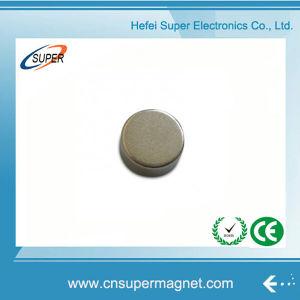 2016 новейший неодимовый магнит диск ультратонкие ноутбуки