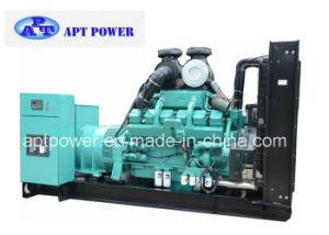 800kw Cummins Generator mit dem Fußboden, der Druckluftanlasser-Schrank steht