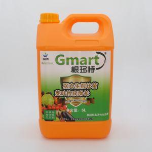 Heißer Verkaufs-kundenspezifische Produkte, die anhaftende Papiervinyldrucken-Kennsätze des drucken-Labels&/anhaftende verpacken