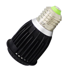 7W GU10 Base LED Spotlight (M-Spot)
