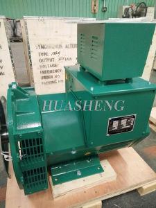 StamfordブラシレスAC プーリーが付いている電気交流発電機の発電機