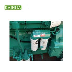 80kwはCumminsのディーゼル機関を搭載するタイプ発電機を開く