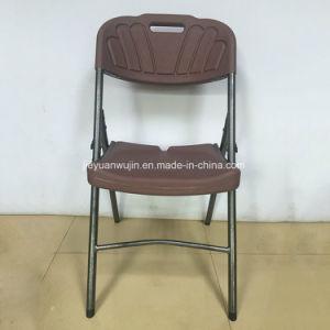 Cadeira de jantar moderno jardim relvado cadeiras de plástico dobráveis para venda (JY-P02)