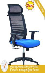 現代黒の背部デザインメッシュ生地のオフィス用家具の職員の椅子(Hx-8nc1020)