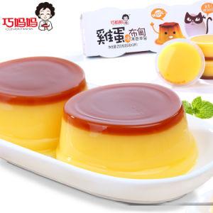 لذيذة [أفترنوون تا] حارّ عمليّة بيع [125غ] أطفال حالة حبّ بيضة جلاتين بودنغ