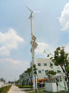 морская ветрянка 5kw/энергия ветра/цена генератора ветротурбины