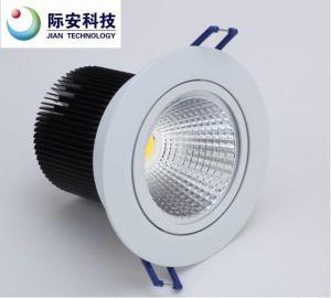 穂軸12 W AC85-265V LEDの天井灯