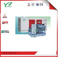 225kVA gerador diesel tipo silenciosa com motor Deutz