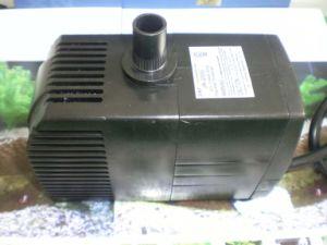 Filtre Pompe submersible JR