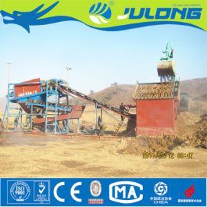 Julongマルチ次元の販売のための小型金のMinningの浚渫船