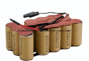 니켈 수소 재충전 전지 1/2A1100mAh 1.2V