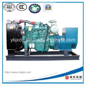Yuchai120kw/150 kVA 물에 의하여 냉각되는 디젤 엔진 발전기