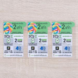 Различные материалы бумага для печати этикетки Этикетки предупреждающий знак клейкой этикетки