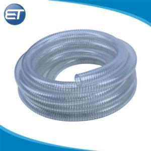圧力鋼線の螺旋形が付いている透過PVC管/ホース