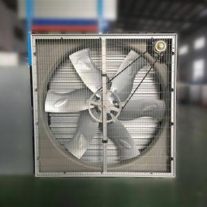 最も新しく、最も安いJinlongの温室の/Poultryの換気扇