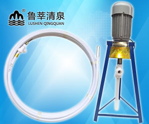 Bomba de Água para uso doméstico o eixo flexível da bomba de água