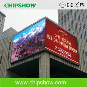 Chipshow Ak6.6s pleine couleur de haute qualité Affichage LED de plein air