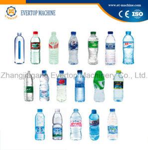 Чистая вода для промывки заполнение Capping машины