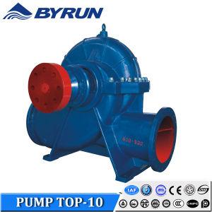 Axially-Split単一Stageの二重Suction Centrifugal Pumpの都市Water SupplyおよびDrainage Pump