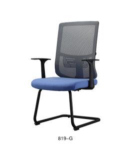 Reunião de conferência modernas cadeira de escritório para sala de espera
