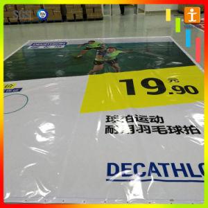 中国の会社はデザインにオンライン反射Frontlitを光沢のある屈曲の旗作る