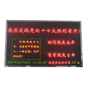 Один красный светодиодный дисплей для установки вне помещений