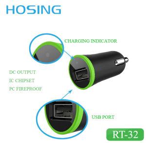 Гуандун оптовые дешевые Cute Лампа Mini автомобиля зарядное устройство USB 2.1A