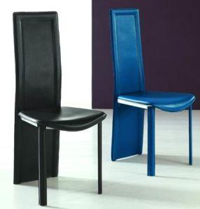 Рестораны и высокие, столовая мебель (SB-530)