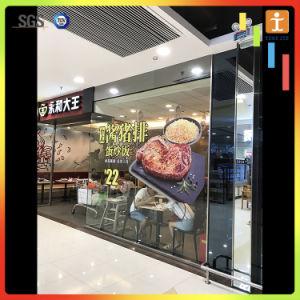 Магазин рекламы Декор окна наклейку