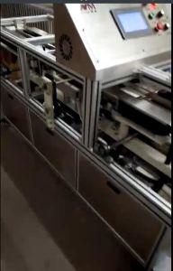 آليّة حارّة إنصهار غراءة صندوق [بكينغ مشن] مع [بكل] شاشة ([لبد-رت1011-2])